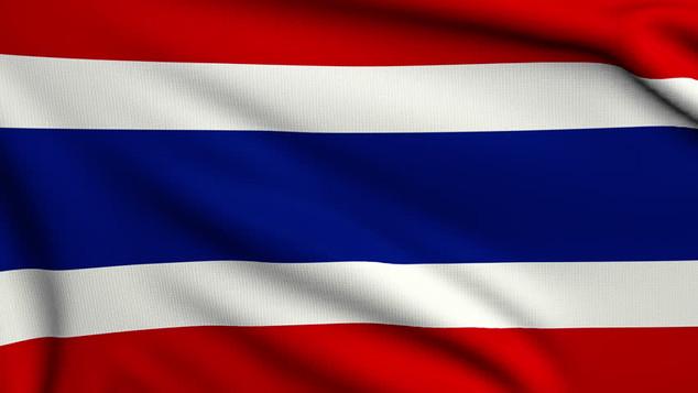 Thailand Flagg