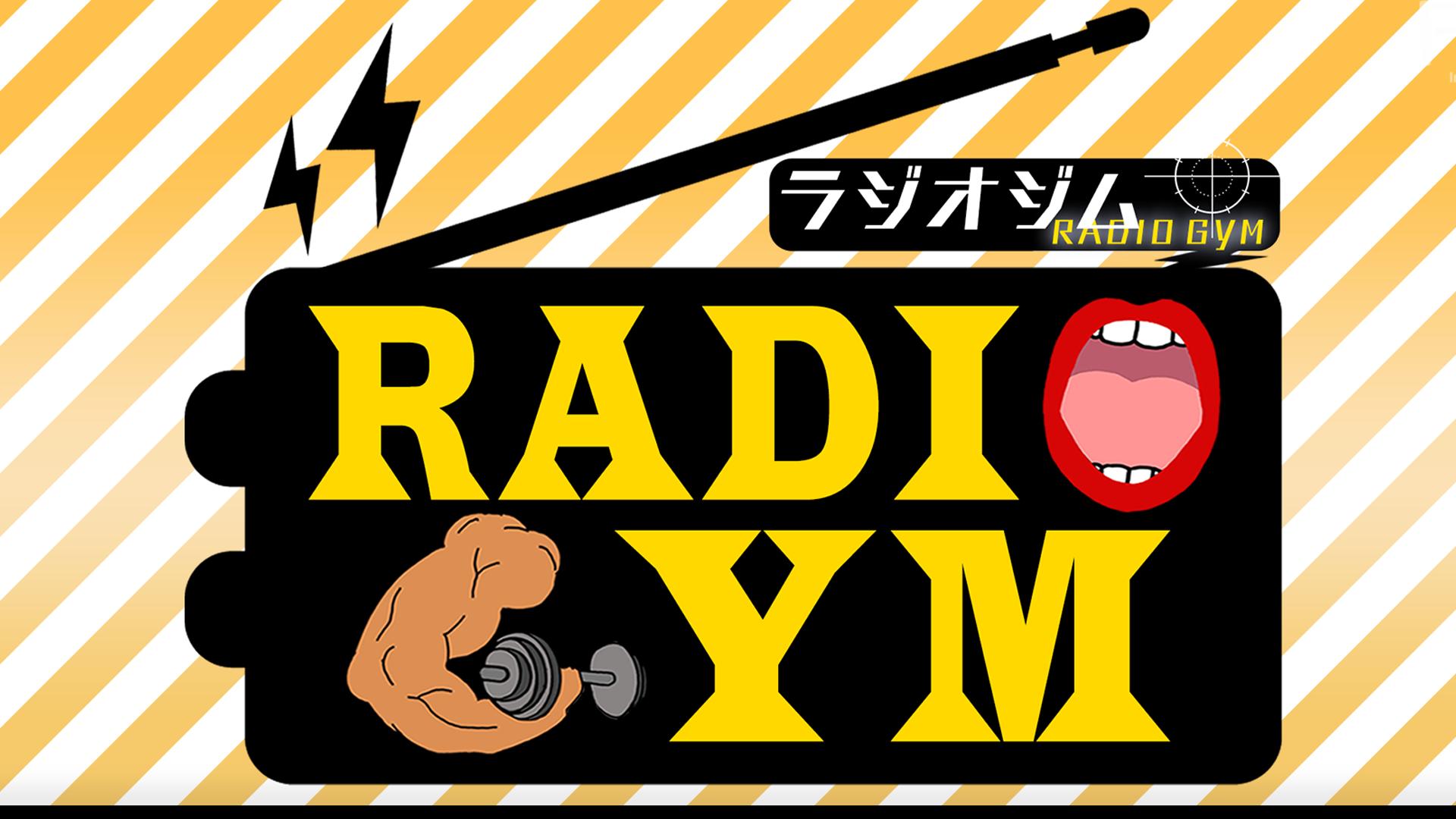 RADIO GYM