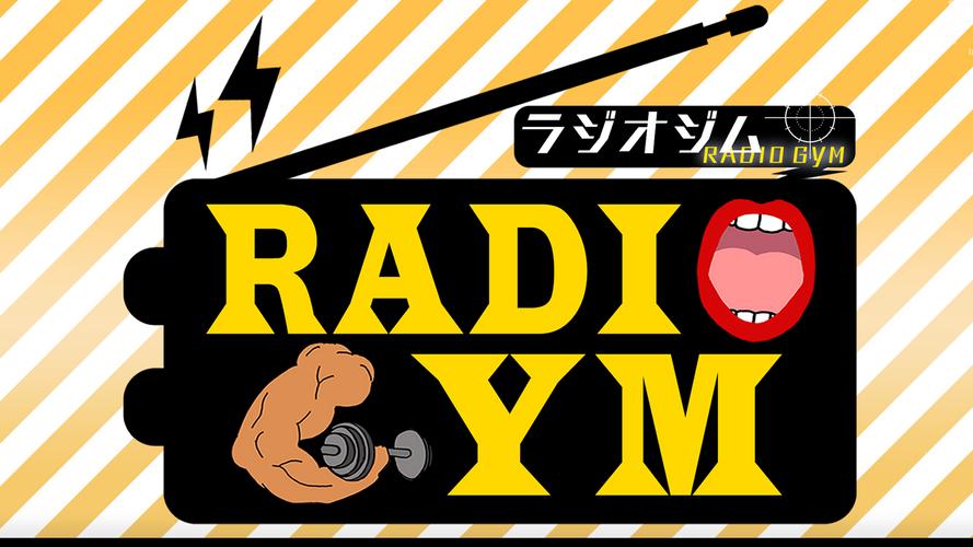 RADIOGYM