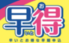 スクリーンショット 2018-10-11 14.55.31.png