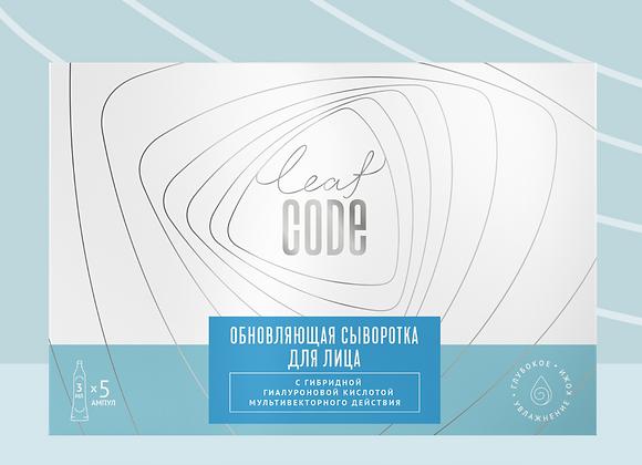 Сертификация косметики CFDA