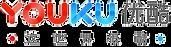 youku_logo_edited.png