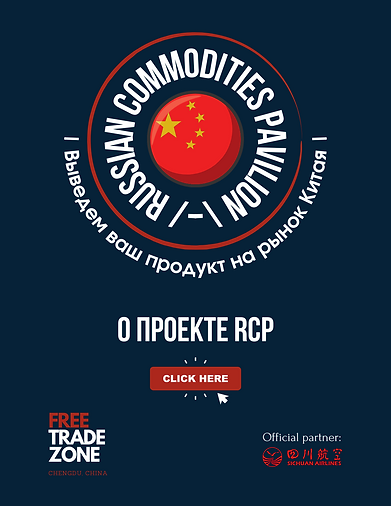 free trade zone (1).png