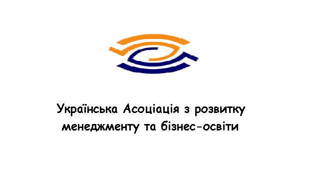 Logo-UAMDBE