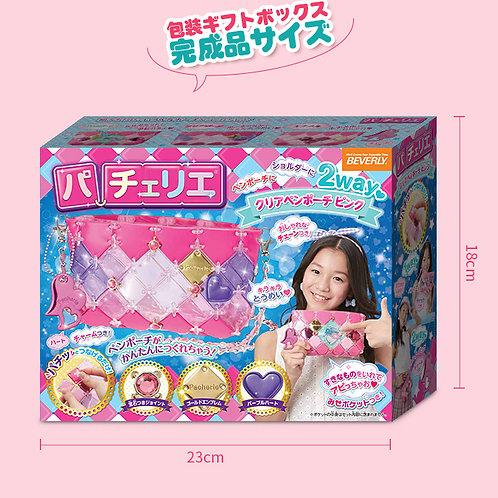 Pacherie DIY Pink and Purple Pencil Bag Set