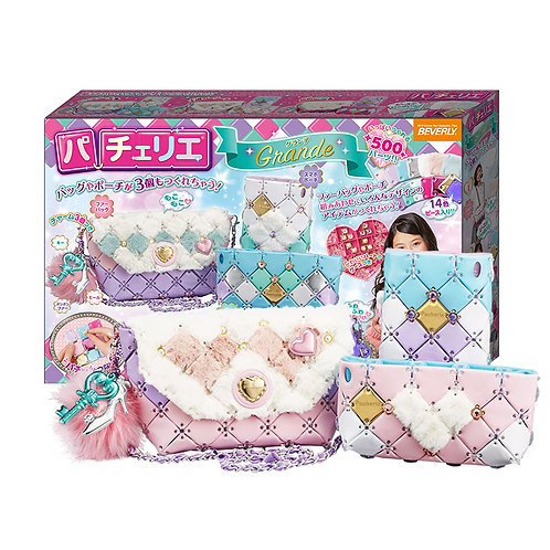 Pacherie DIY Fluffy 3-in-1 Set