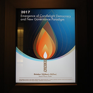 Emergence of Candlelight Democracy...