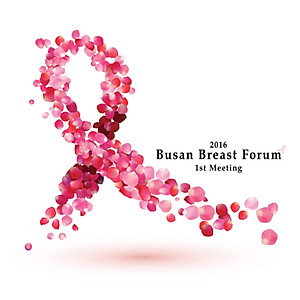 1st Busan Breast Forum