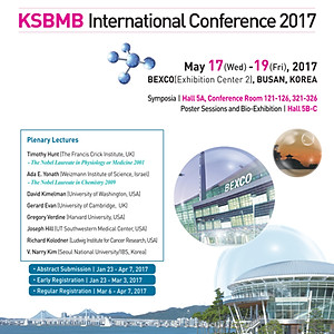KSBMB International Conference 2017,COOL