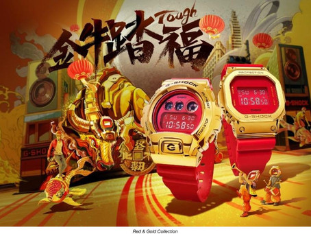 G-SHOCK Red & Gold Collection for the Lunar New Year!