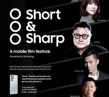Short & Sharp: Samsung announces inaugural short film festival