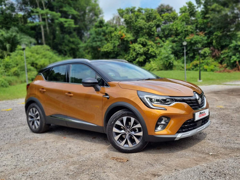 The Renault Captur 1.3T TCe Privilege review