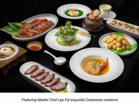 Hua Ting launches new  A La Carte Menu