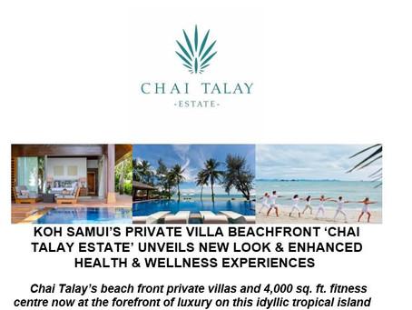 Koh Samui's newest private beachfront estate