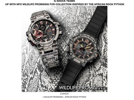 G-Shock teams up with NPO Wildlife promising for collection inspired by the African Rock Python