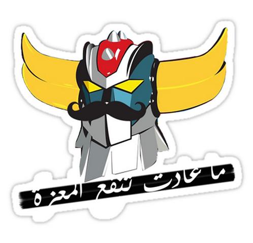 SRBB0989 Arabic Anime Car Window Decal Sticker anime