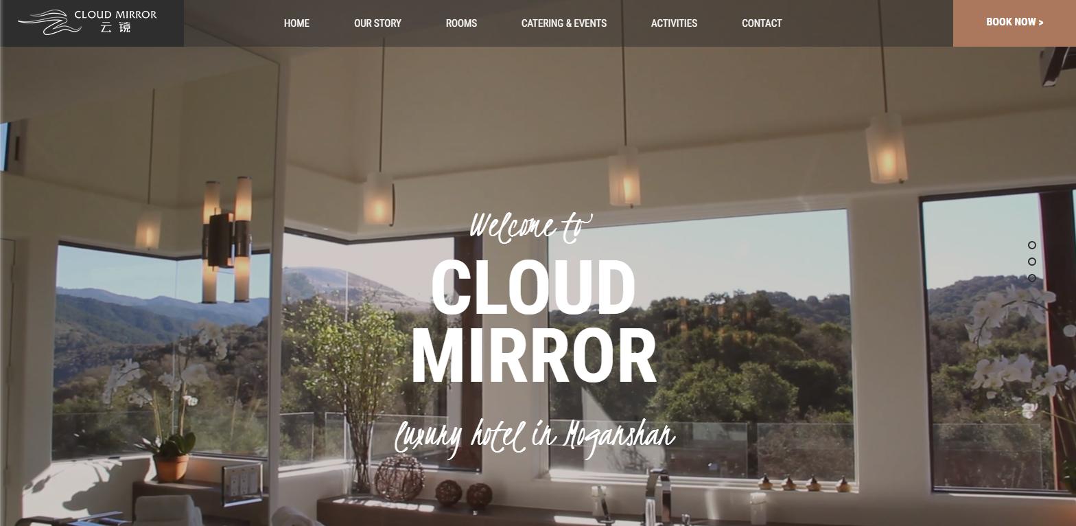 Cloud Mirror Hotel