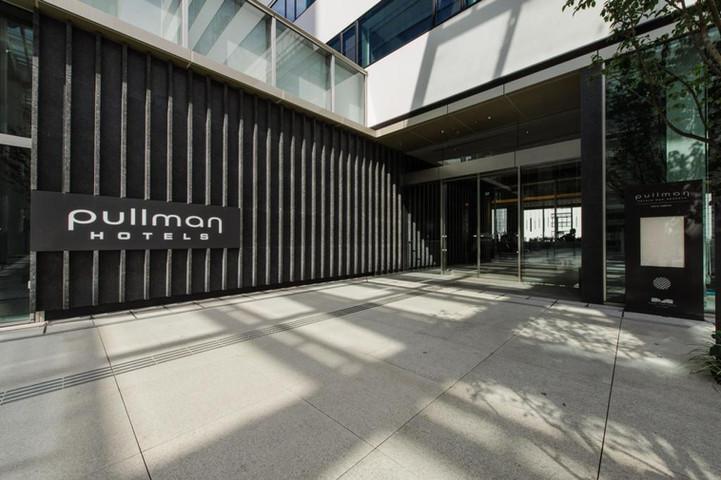 Pullman Tokyo