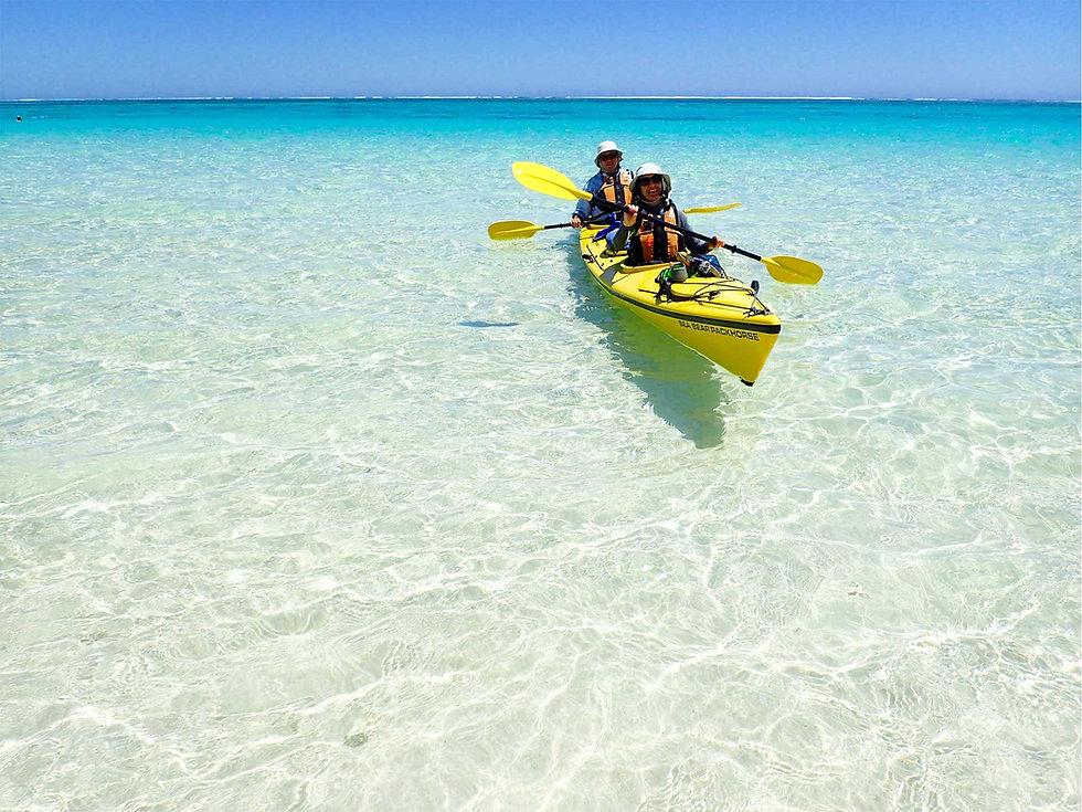 Turquoise-Kayak.jpg