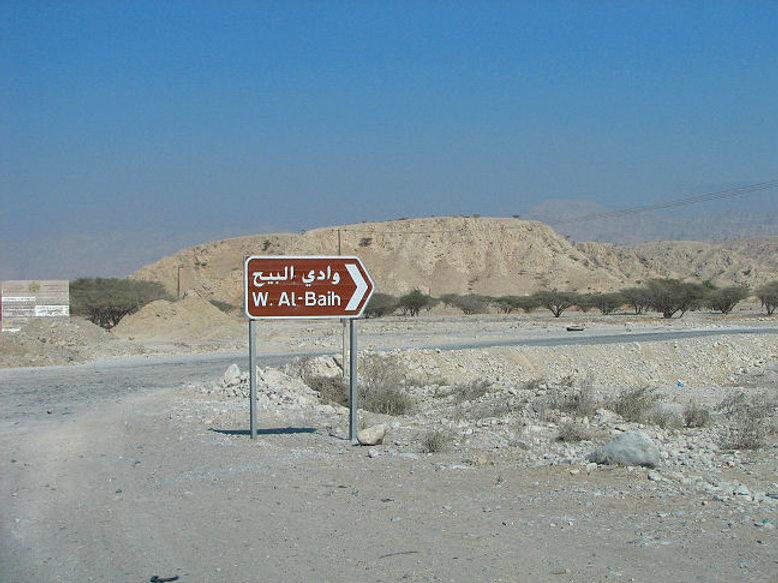 Wadi_Bih-sign.jpg