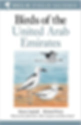 Cover-Birds of UAE.jpg