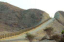 Huwaylat_road.jpg
