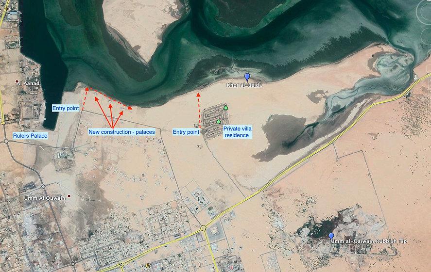 Khor al-Beida-detail.jpg