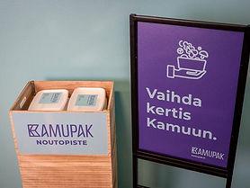 Kamupiste_K-supermarket Lauttasaaressa