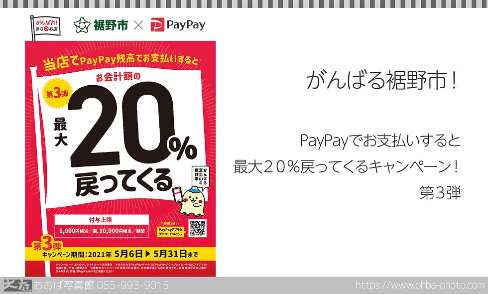 202105_1960X1184_元-min.png