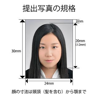 写真企画運転免許 のコピー-min.png