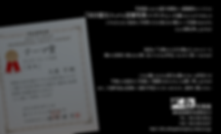 0_1960X1184_富士コン報告-min.png