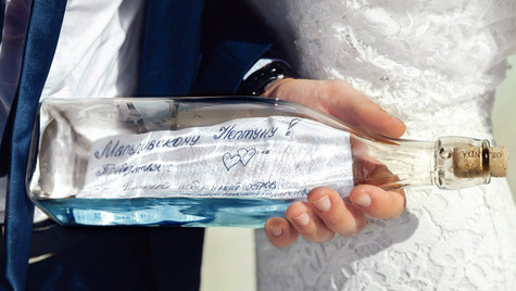 Our message in a bottle, may it swim to where its destined to be