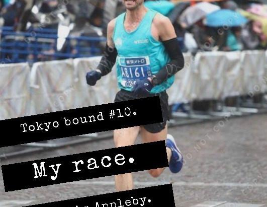 Blog 52-Tokyo Bound- The Tokyo Marathon Race recap! By Craig Appleby.