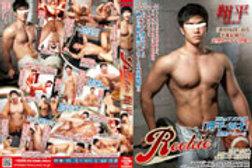 ROOKIE 翔平 (DVD)