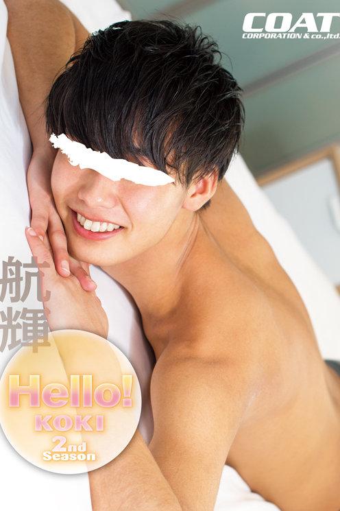 Hello! 航輝 2nd Season
