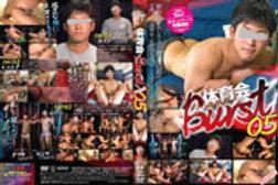 体育会BURST 05(DVD)