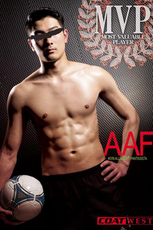 MVP #019 「AAF -ALL ABOUT FANTASISTA-」