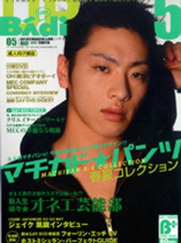 BADI 2010年5月号