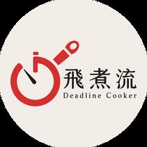 Deadline Cooker
