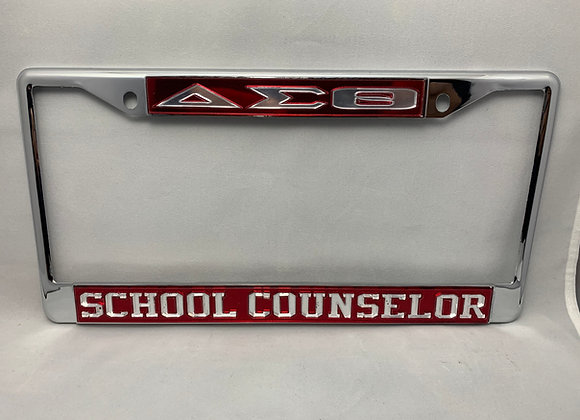 DST-SCHOOL COUNSELOR
