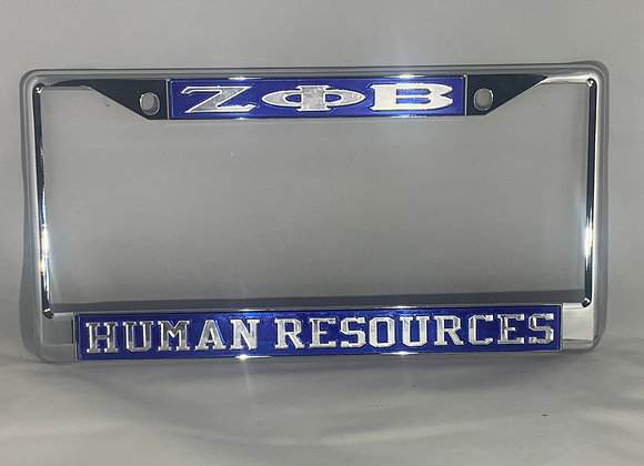 ZPB- HUMAN RESOURCES