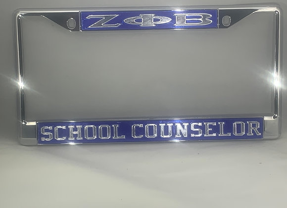 ZPB-SCHOOL COUNSELOR