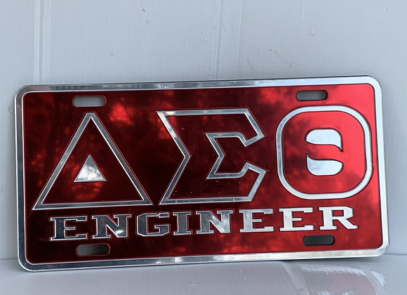 DST-RIM-ENGINEER