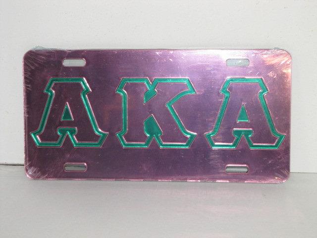 AKA-1001