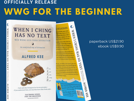 A new I Ching WWG book for English reader