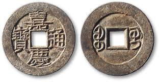 Which is the accurate yin and yang side of the coins?