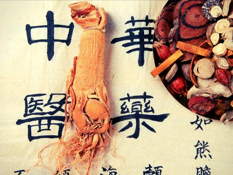I Ching - Medical (WWG #046)