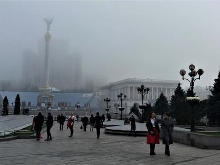 A to Z Travel Blog - Ukraine