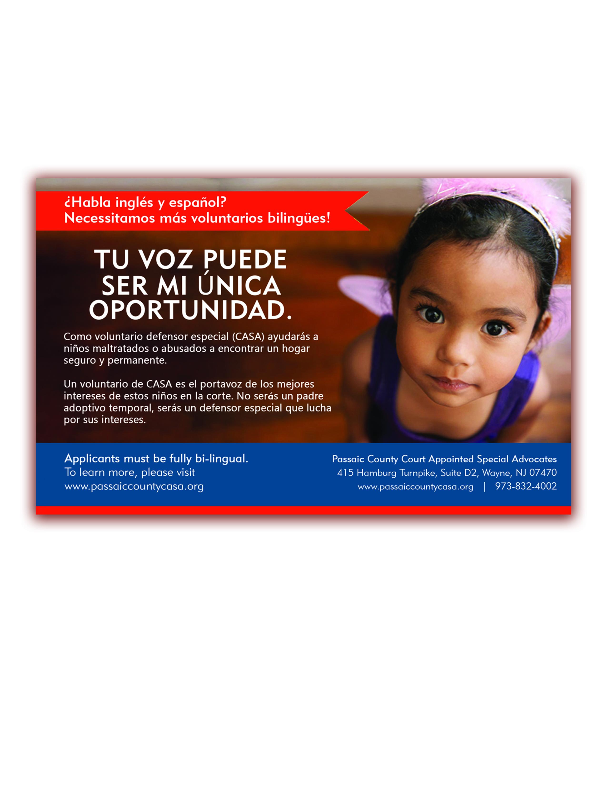 Spanish Ad.jpg