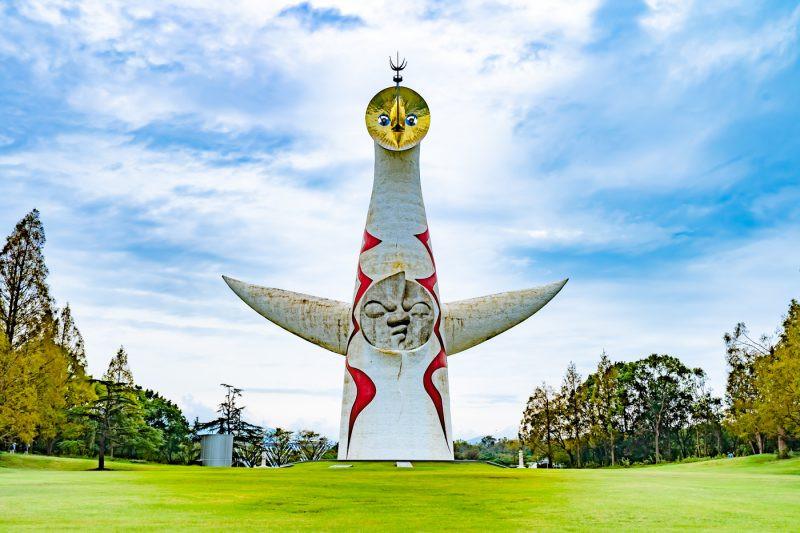 Expo Memorial Park, Osaka, Japan